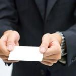 特定電子メール法対策の切り札 名刺管理でリードマネージメント