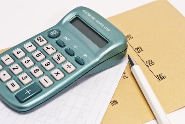 給与計算代行で国内最安値かつ高品質を実現!クラウド型次世代アウトソーシング!