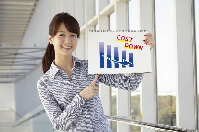 完全成功報酬型の工事費専門コストダウンサービス