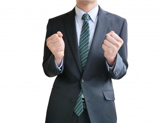 オーナー会社は使用人兼務役員を出世の上限としよう