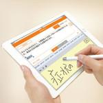 介護記録の悩み解決!iPadアプリが記録時間を65%短縮