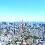 東京電力、ガス事業で電力自由化の逆襲