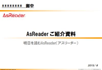 AsReader資料