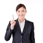 生涯年収? 残業代?就活生が初任給以外に知るべき4つのこと