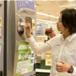 社会貢献と売上UPを実現するスーパー向け「総合型リサイクルポイントシステム」|トムラ・ジャパン株式会社
