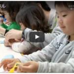 児童発達支援事業【注目ビジネスセミナー要約(2017.07.14)】