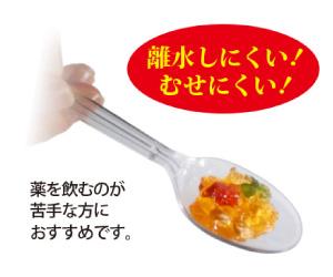 morimoto-2.png.jpg
