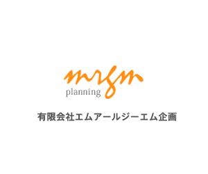 mrgm.png