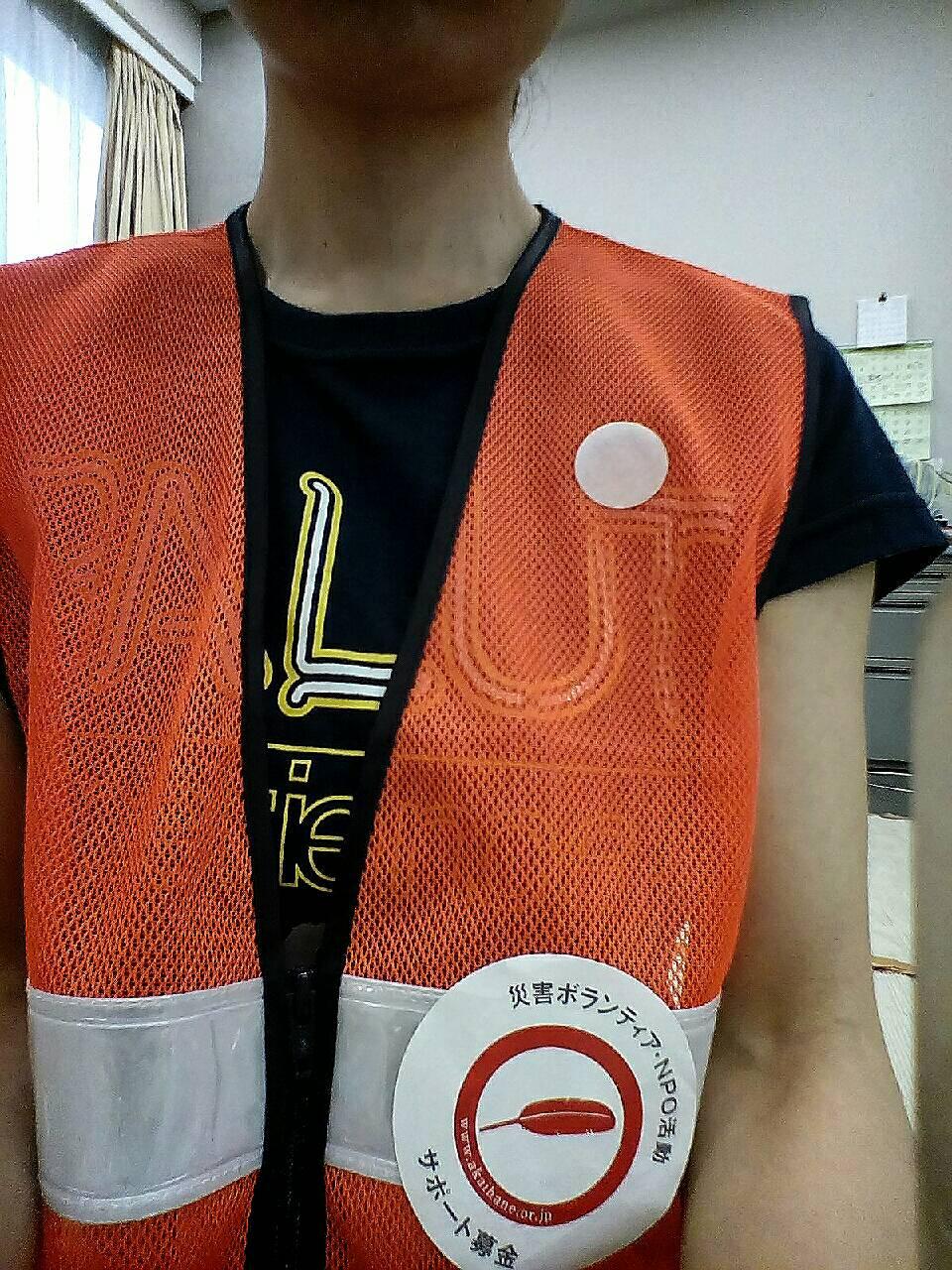 熊本被災地ボランティアアロマ.jpg