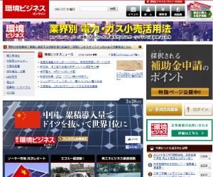 日本ビジネス出版.png