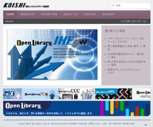 koishi.png