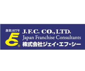 jfc.png