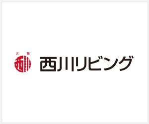 nishikawa-living.png