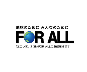 forall.png