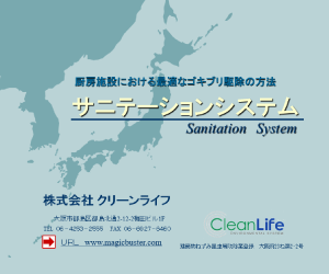 cleanlife_02.png
