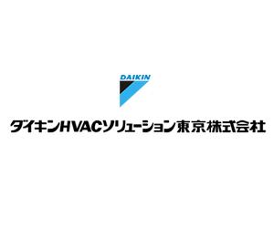 daikin_01.png