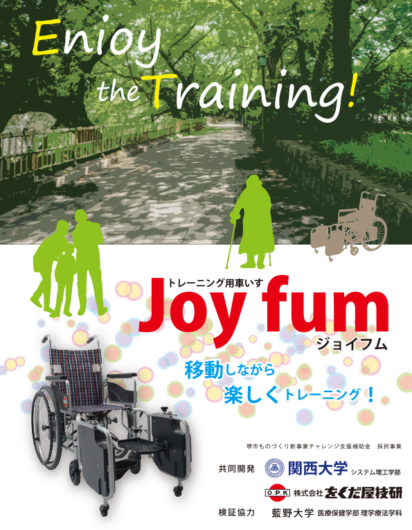 Joyfum-2.jpg