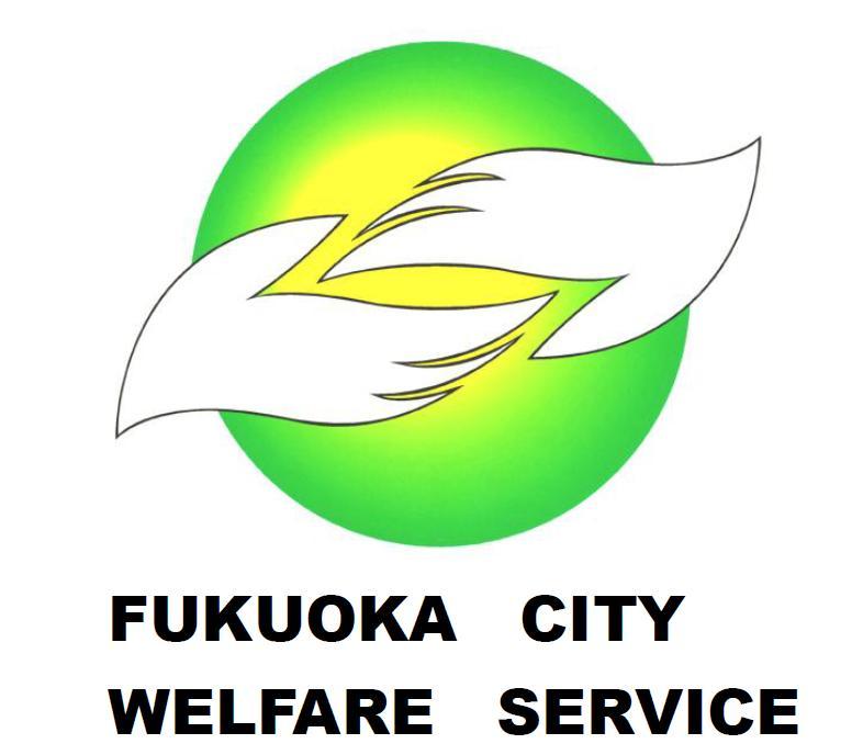 fukuoka_city_fukushi.jpg