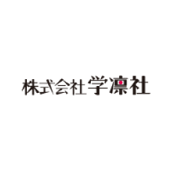 学凛社.png
