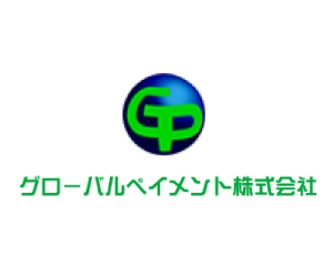 グローバルペイメント.png