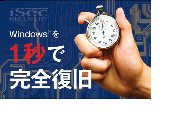 ロゴ展示会用.png