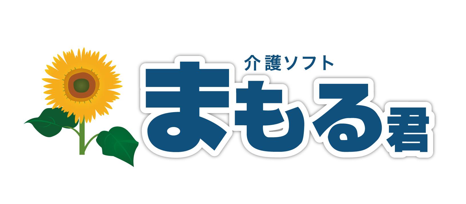 縺セ繧ゅk蜷帙Ο繧ウ繧・mamoru_logo_fix.jpg