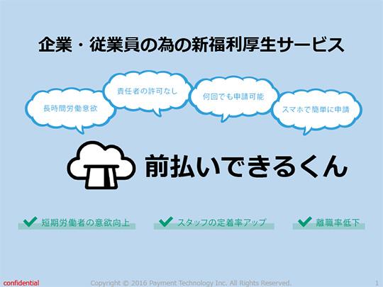 maebarai.jpg