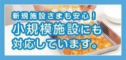 banner_BL_on.jpg