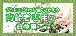 banner_GR_on.jpg