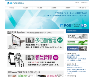 itsolution_02.png