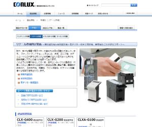 conlux02.png