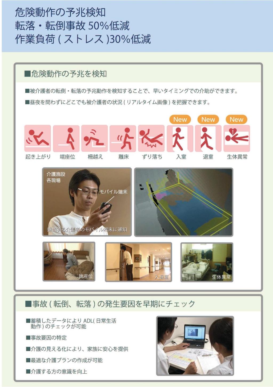 製品紹介1ページ目.png