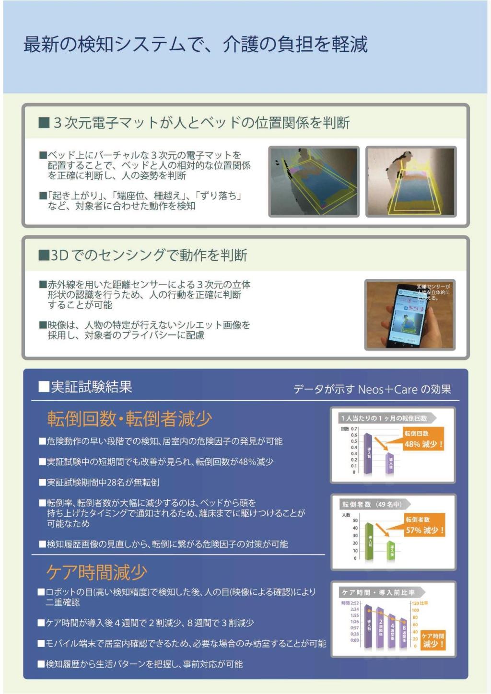 製品紹介2ページ目.png