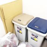 """あなたの会社のゴミ・廃棄物処分費用を削減し""""宝の山""""に変える方法"""