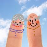 介護保険で利用できる介護事業所・介護施設を24種