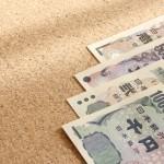 時給1,000円・社保加入時代のパートの賃金管理