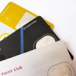 主要な共通ポイントカードの特徴のまとめ