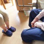 介護施設が行うべき認知症への対応