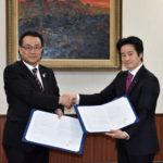 大阪府とファインが府内健康食品業界で初の防災協定締結  災害時における物資供給及び防災活動に協力