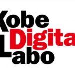 神戸デジタル・ラボ、フリービットEPARKヘルスケアと合弁会社の設立に合意 「すべての現場が利用できるITサービスで業務支援」を目的に