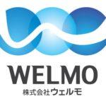 総額4.5億円の第三者割当増資を実施:株式会社ウェルモ