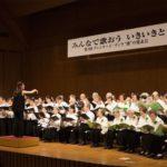 平均84歳シニアの挑戦!ドイツ語で第9を大合唱  介護付有料老人ホーム『ヴィンテージ・ヴィラ』 第4回 歌の発表会を9/19神奈川で開催