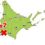 北海道胆振東部地震でブラックアウト そのとき介護施設は!!