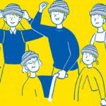 21世紀の防災頭巾 避難用簡易保護帽 「でるキャップ」新発売!