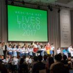 社会のリーダーと障がい者がいっしょに、働き方を考えるプロジェクト 【LIVES TOKYO 2018】今年も開催!
