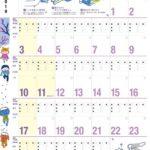 『みんなで書き込みやすい 介護カレンダー 2019』 複数人で介護をするときの 情報共有に役立つカレンダーが翔泳社から発売