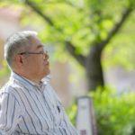 介護ニュースヘッドライン(平成30年10月16日)