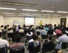 日本ケアレク研修大会2018(福岡会場)