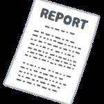 平成29年度福祉行政報告例の概況と関連トピックス