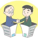 株式会社LIFULL seniorとの業務提携締結について